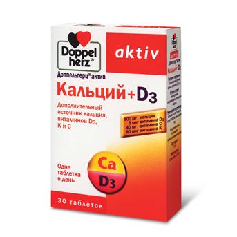 Доппельгерц актив кальций+д3 инструкция