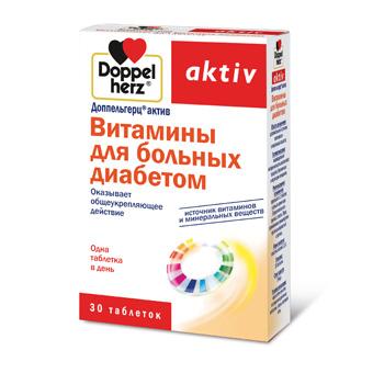 Сахарный диабет нефропатия лечение