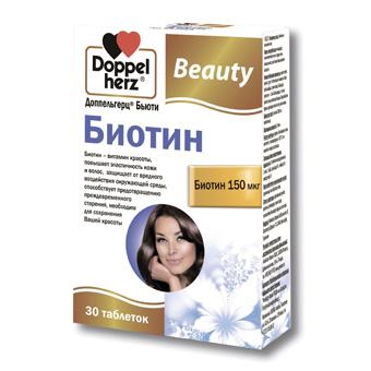 витамины доппельгерц для ногтей и волос