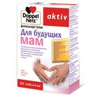 Новый продукт: Доппельгерц® актив Для будущих мам.