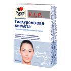 Новый продукт: Доппельгерц® V.I.P. Гиалуроновая кислота+Биотин+Q10+Витамин С+Цинк.