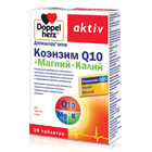 Доппельгерц® актив Коэнзим Q10+ Магний + Калий.