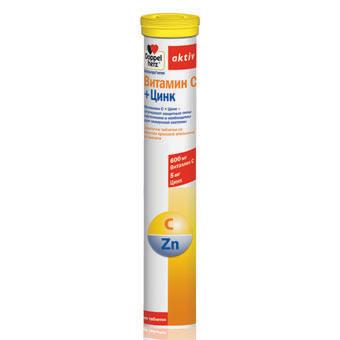 http://www.queisser.ru/doppelherz/vitamin_c_tube_b.jpg
