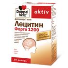 Новый продукт: Доппельгерц® актив Лецитин Форте 1200.