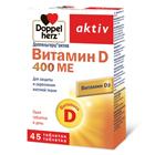 Новый продукт: Доппельгерц® актив Витамин D 400 МЕ