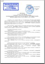 fix_cream.pdf